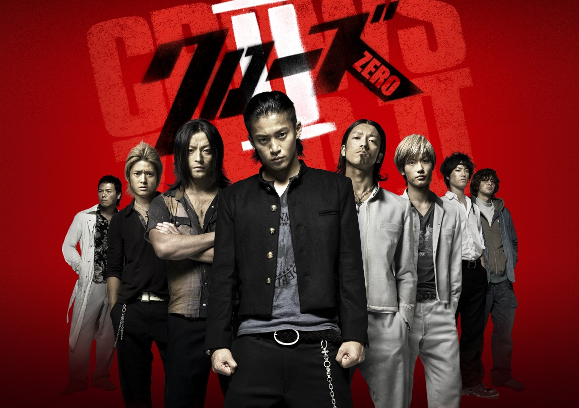 Crows Zero 2007 full movie bahasa indonesia - YouTube