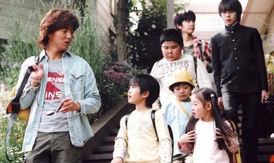 Drama Review: Engine (Fuji TV, 2005) | The Little Dorama Girl