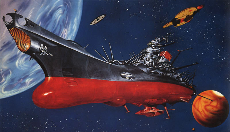 Film review space battleship yamato 2010 the little - Yamato render ...